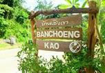 Villages vacances Ko Kut - Banchoeng Kao-3