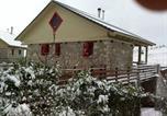 Location vacances Delphes - Stone House-1