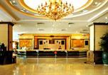 Hôtel Haikou - Kai Wei Hotel-1