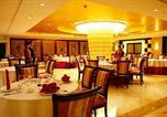Hôtel Jiaxing - Shengshi Jin Jiang International Hotel-2