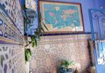 Hôtel Chefchaouen - El Khattabi B&B-3