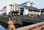 Hôtel 苏州市 - Gloria Plaza Hotel Suzhou-2