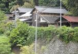 Location vacances Fukuoka - Asebi-1