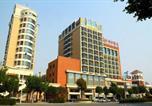 Hôtel Quanzhou - Huijin Holiday Hotel-1