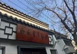 Hôtel 济南市 - Jinan Water Young hostel-3