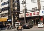 Hôtel Zhengzhou - Hongting Hotel-2