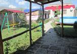 Location vacances Gyumri - Guest House Geghetsik-3