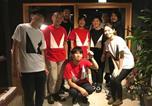 Location vacances Hiroshima - Mange Tak-1