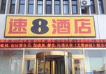 Hôtel Yantai - Super 8 Yantai Train Station Dayue Cheng-1