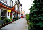 Location vacances Zhangjiajie - Zhangjiajie Tujia Impression Hotel-4