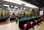 Hôtel 济南市 - Jinan Yuquan Simpson Hotel-2