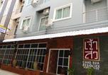 Hôtel Kathu - Baan Jao Sua-3