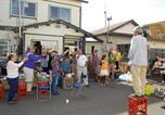 Location vacances Hakodate - Minshuku Shaman no Sato-1