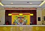 Hôtel Xian de Shangri-La - Jinsha International Hotel