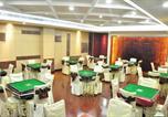 Hôtel Chongqing - Huangqiao Hotel-3