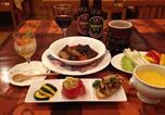 Location vacances Nagano - Pension Happy Pads-2