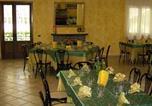 Hôtel Atena Lucana - Hotel Zi Marianna-4