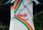 Villages vacances Nuea Khlong - Sai Rung Resort-3