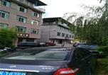 Location vacances Jinhua - Lishui Jinyun Zhaibei Renjia Farmstay-2