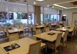 Hôtel Matsue - Yumekanpo Kaike-4