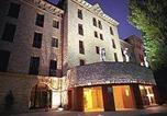 Hôtel Vallbona de les Monges - Hotel Regina Spa Artdeco Resort