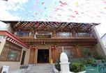 Hôtel Xian de Shangri-La - Le Fu Ge Dan Hotel-1