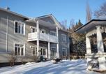 Hôtel Tampere - Lautsian lomakeskus Kartano-2