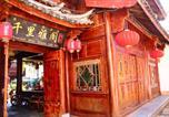 Location vacances Lijiang - Qianyage Guesthouse-3