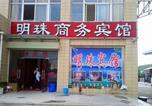 Hôtel Guyuan - Guyuan Mingzhu Business Hotel-4