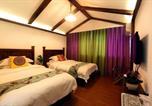 Location vacances Zhangjiajie - Bugu Hostel-4