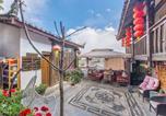 Location vacances Lijiang - Lijiang Family and Hostel Inn-2