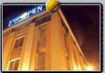 Hôtel Gond-Pontouvre - Citotel Europeen-1