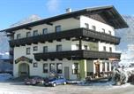 Hôtel Hart im Zillertal - Hotel Alpenblick-1