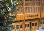 Location vacances Guilin - Longji Guzhuang Village Inn-1