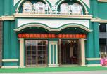 Hôtel Yibin - Meikete Theme Hotel-4