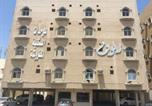Hôtel Ad Dammam - Ruoof Furnished Units Apartment-2