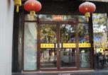 Hôtel Beijing - Beijing Yilan Hotel-1