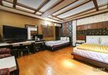 Hôtel Namwon - Remember Motel-1