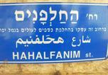 Location vacances Tel Aviv-Jaffa - Old Jaffa-3