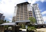 Hôtel Takayama - Takayama Ouan