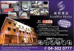 Hôtel Bukit Mertajam - Starway Hotel-4