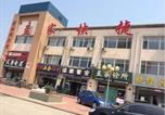 Hôtel Shanhaiguan - Dongdaihe Mengjia Express Hotel-1