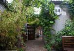 Location vacances Beijing - Upad Courtyard-4
