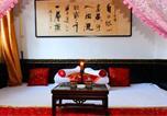 Location vacances Taiyuan - Guangyu Guesthouse-1