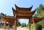 Location vacances Zhangjiajie - Eden Mountain Village-2