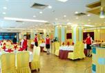 Hôtel Zhuhai - Tourist Hotel-1