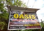 Hôtel Dambulla - Oasis Tourist Family Resort-1