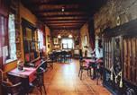 Hôtel Lugo - Pazo D'Cardexo-2