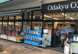 Location vacances Hakone - Mm1 Odawara apt 7a-2