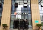 Hôtel Jiaxing - Jinjiang Inn Select Jiaxing Wanda Plaza-2